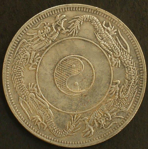Chinese Feng Shui Bronze Coin - Bagua 8 Diagram Dragon Wu Qian Flower