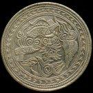 Chinese Feng Shui Bronze Coin - Dragon Guang Xu Yin Bi Wu Qian180