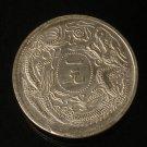 Chinese Feng Shui Bronze Coin - Dragon Phoneix Da Qing Guang Xu Shi Wu Nian 231
