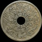 Chinese Feng Shui Bronze Coin - charm invocation 12 Dizhi Zodaic Animals Bagua 8-diagram 173
