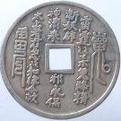 Chinese Feng Shui Bronze Coin - charm invocation Tian Hou Zuo Zhen 204