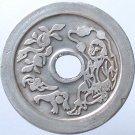 Chinese Feng Shui Bronze Coin - Dang Chao Zhuang Yuan Yi Pin Ji Di205