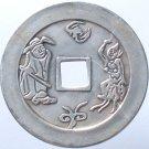 Chinese Feng Shui Bronze Coin -  Zhao Cai Li Shi Fortune 209