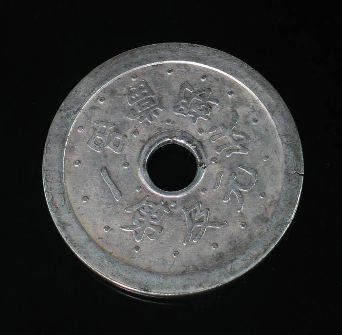 Chinese Feng Shui Bronze Coin -  Deer Spider Yi Pin Zhuang Yuan Ji Di Fortune 235