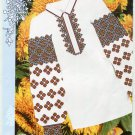 UKRAINIAN EMBROIDERY. PATTERN. CROSS STITCH. TRADITIONAL WOMAN'S SHIRT VYSHYVANKA