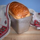 BREAD BAKING MOLD. Set of 2. Aluminum bakeware. Bread Pan Loaf Mold NEW