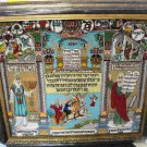 4 x 4 Finest Silk&Kork Wool Pictorial Judaica Religious Hand Knotted Persian Rug
