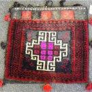 1'5x1'5 Genuine Tribal Turkoman Estate Hand Knotted Oriental Wool Rug Saddle Bag
