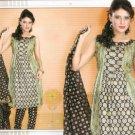 Soft Cotton Partywear Printed Shalwar & Salwar Kameez With Dupatta - X 5539 N