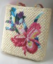 Large Woven Straw Tote Style Handbag with Woven Grass Design