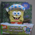 Spongebob Singing in the Shower