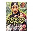 Kung Fu Crusade (DVD) Bruce Li's Magnum Fist, Magnificent Kick, Vengeance Of Snow