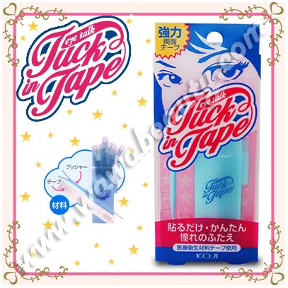 Koji Eye Talk Tuck in Tape, Double-Sided Double Eyelid Tapes, 60 Pieces