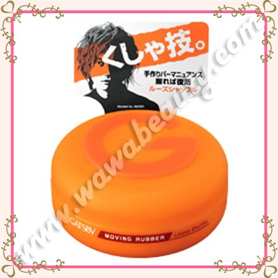 Gatsby Moving Rubber Series Loose Shuffle, 80g