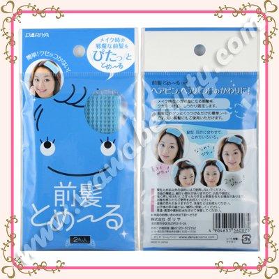 Dariya Self Holding Hair Bang Magic Sheets, Blue