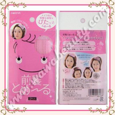 Dariya Self Holding Hair Bang Magic Sheets, Pink