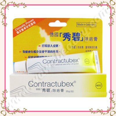 Merz Contractubex Gel, Specific Treatment for Scars, 20g