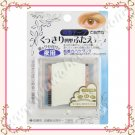 BN Natural Double-Sided Double Eyelid Tapes For Night with Case, 2mm, 66 Pieces