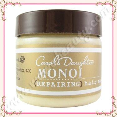 Carol's Daughter Monoi Repairing Hair Mask, 2oz / 60g