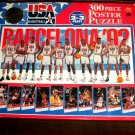 USA Basketball Barcelona '92 Puzzle 2 'x 3' 300 pc  BRAND NEW!!
