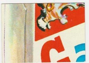 "1973 WACKY PACKAGES ORIGINAL 1st SERIES ""GADZOOKA"" PUZZLE PIECE W/CHECKLIST NM-"