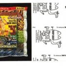 "2017 Wacky Packages 50th Anniversary BLACK LUDLOW ""LOINCLOTH OF JUNGLE"" 54/99"