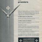 1962 Vacheron & Constantin Watch Company Switzerland 1962 Swiss Ad Suisse Advert