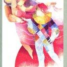 Alvar Dance and Literature (Theater) 1985 Art Ad