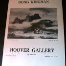 1971 Dong Kingman San Francisco Bay Vintage 1971 Art Ad Advertisement