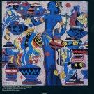 He Neng 1987 Art Ad The Water Bearer