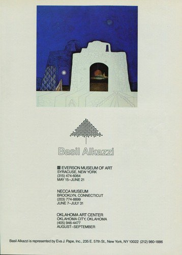 Basil Alkazzi 1987 Art Exhibition Ad Publicite Advert Advertisement