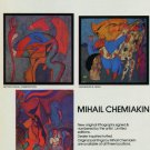 Mihail Chemiakin Curiosity Blue 1980 Art Ad Publicite Advert Advertisement