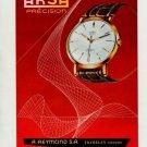 1957 Arsa Watch Co Auguste Reymond SA Original Swiss Print Ad Publicite Suisse ontres