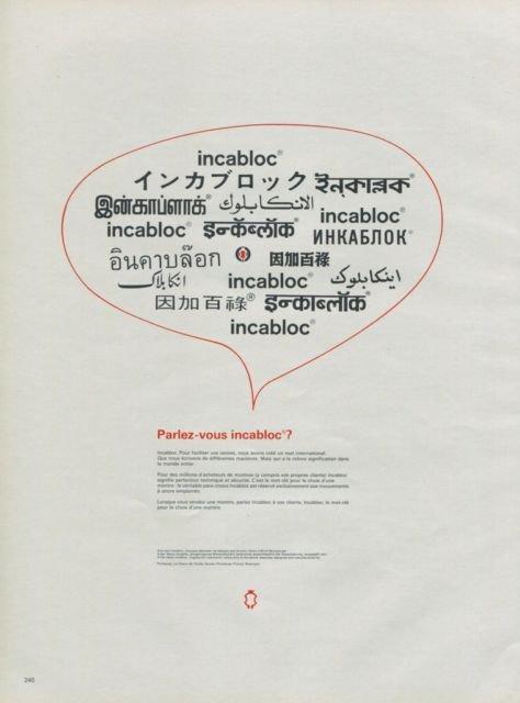 1972 Incabloc Portescap Company Vintage 1972 Swiss Ad Suisse Advert Horlogerie Horology