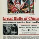 1987 Yuan Yun-Fu Great Walls of China 1987 Art Exhibition Ad Advert Advertisement