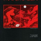 Mayumi Oda Merciful Sea Dark Depth Bright Moon Vintage 1982 Art Ad Advertisement