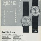 1965 Sandoz Watch Company Switzerland Vintage 1965 Swiss Ad Suisse Advert Horology