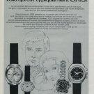 1972 Oris Watch Company Vintage 1972 Swiss Ad Suisse Advert Holstein Switzerland