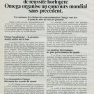 Omega Watch Company Switzerland Vintage 1972 Swiss Ad Suisse Advert Horlogerie
