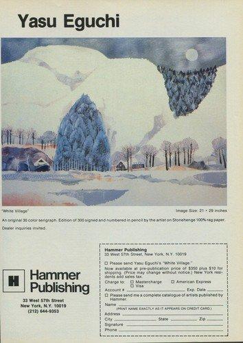 Yasu Eguchi White Village 1980 Art Ad Advert Advertisement