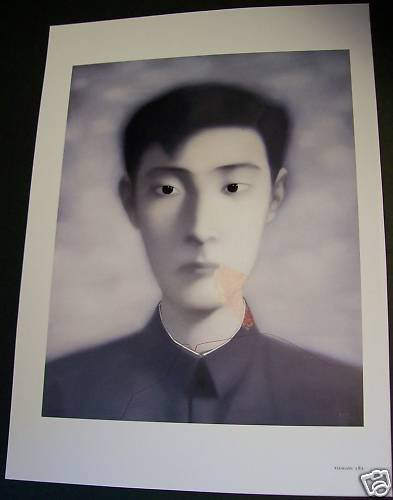 Zhang Xiaogang Comrade No. 17 Art Ad Advertisement