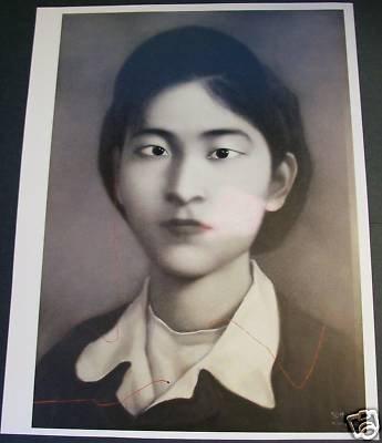 Zhang Xiaogang Girl with Grey Background Art Ad Advertisement