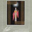Erte Vintage 1984 Art Ad Advert La Princesse Lointaine Advertisement