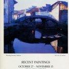 Chen Yifei Vintage 1986 Art Exhibition Ad Morning Journey, Suzhou