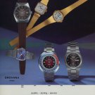 1976 Grovana Watch Company Switzerland Vintage 1976 Swiss Ad Suisse Advert Horlogerie Horology
