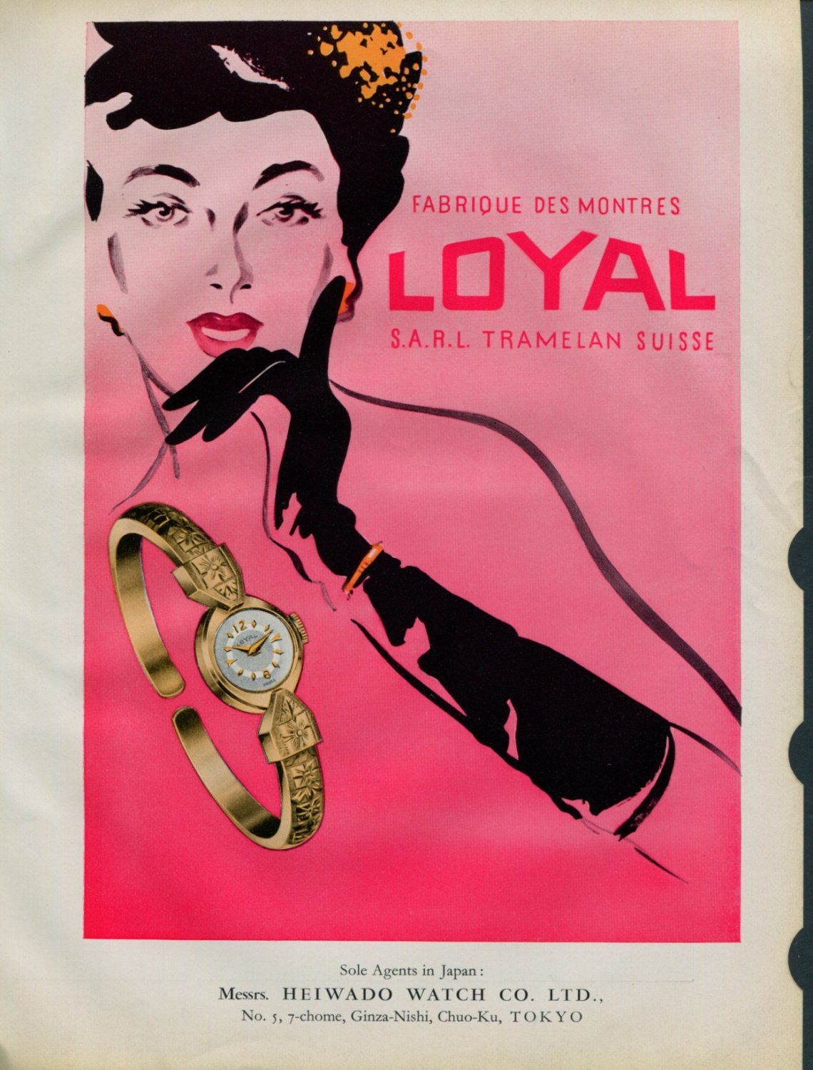 1958 Loyal Watch Company Switzerland 1958 Swiss Ad Suisse Advert Heiwado Watch Company Japan