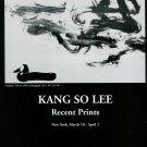 Kang So Lee 1994 Art Exhibition Ad Advert