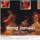 Wang Jianwei 2006 Art Exhibition Ad Advert