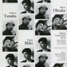 Shintaro Tanaka Tomio Miki Shinro Ohtake 1992 Art Exhibition Ad Advert