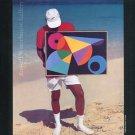 Daniel LaRue Johnson 1992 Art Exhibition Ad Advert